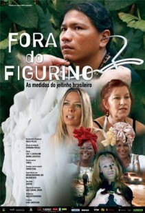 Fora do Figurino