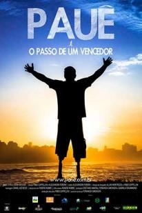 cartaz_paue